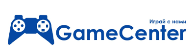 Кейс «Gamecenter» - Gamecenter